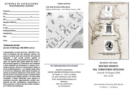 immagine della brochure del convegno (140.72 KB)